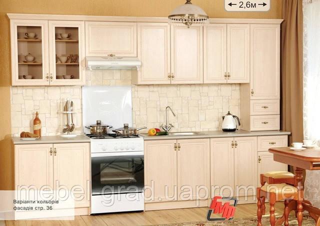 Кухня Оля Люкс ясень шимо 2,6 м БМФ