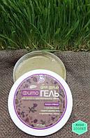 ГЕЛЬ для душа с маслом лавра благородного и протеинами шёлка, 200 мл