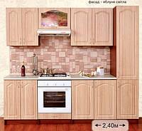 Кухня Оля 2,4 м БМФ