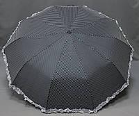 Зонтик женский модель 316