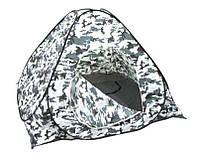 НОВЫЕ--ЗИМА/ЛЕТО палатки 2 метра на 2 метра с дном которое отстегиваеться