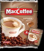Maccoffe  раст 3в1 12г