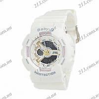 Детские часы Casio Baby-G White