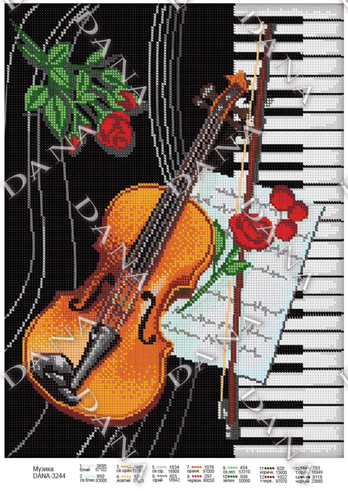 Схема для вышивки Музыка