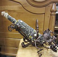 Кованая подставка под бутылку модель №2