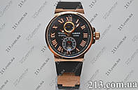 Реплика часов Ulysse Nardin Maxi Marine Chronometer Улис Нардин копия хронометр