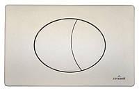 Кнопка для инсталляционных систем Cersanit Slim & Silent EGE сатин