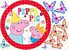 Печать съедобного фото - Ø21 - Свинка Пеппа №3 - Вафельная бумага