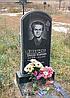 Надгробний памятник одинарный с фото