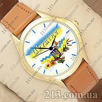 Годинник патріотичний Україна Ukraine часы