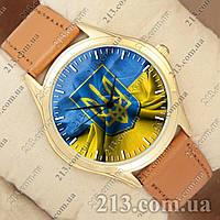 Годинник Герб Українскьий патріотичний часы