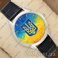 Годинник Тризуб Українскьий патріотичний часы