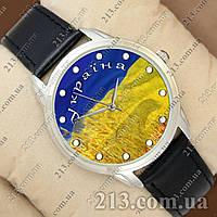 Годинник Україна Патріотичний часы