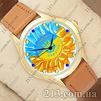 Годинник Я люблю Україну Патріотичний часы