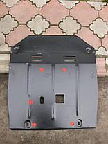Захист двигуна Suzuki Grand Vitara 2005- (Сузукі Гранд Вітара), фото 3
