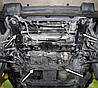 Захист двигуна Suzuki Grand Vitara 2005- (Сузукі Гранд Вітара), фото 6