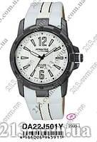 Часы оригинал Q&Q DA22J501Y