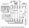 Программируемый терморегулятор для инфракрасных панелей и электрических конвекторов Terneo Pro, фото 3