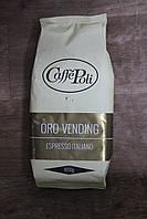 Кофе в зернах Caffe Poli Oro Vending 1кг