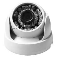 AHD-видеокамера Atis AAVD-1MIR-20W/3.6