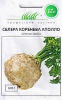 Сельдерей корневой Аполло 0,03 г  Профессиональные семена Био