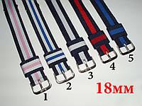Ремешок NATO для часов цветной тканевый18мм нато