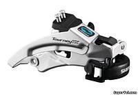 Переключатель передний Shimano FD-TX800-TS, Tourney TX