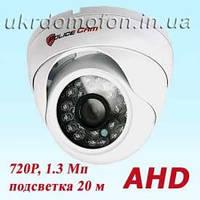 AHD купольная  камера видеонаблюдения PoliceCam PC-361AHD1.3MP Sony W