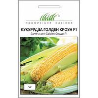 Кукуруза сахарная Голден Кроун F1  5 г Профессиональные семена
