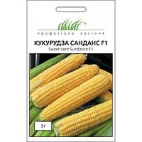 Семена Кукуруза сахарная Санданс  F1,  5 граммов Профессиональные семена