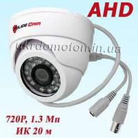 AHD купольная  камера видеонаблюдения PoliceCam PC-317AHD1.3MP Sony W