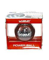 Кистевой тренажер LiveUp Power Ball арт.LS3319