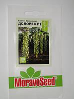 Семена Капуста брюссельская Долорес F1,  20 семян MoravоSeed