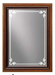 Зеркало С-2 Скай