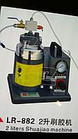 Кисточка для нанесения клея с автоматической подачей