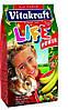 Корм для кроликов Vitakraft LIFE, с бананом, 0,6 кг