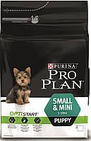Корм для щенков мелких пород ProPlan Puppy Small & Mini, с курицей, 0,7 кг