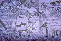 Крафт-бумага подарочная (для цветов) Любовь-ретро на сиреневом фоне 10 м/рулон