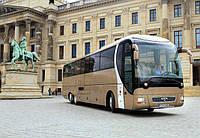 Что нужно знать, собираясь в автобусный тур