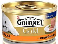 Консервы для кошек Gourmet Gold с индейкой, 85г