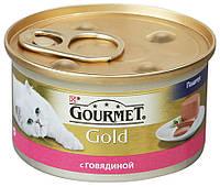 Консервы для кошек Gourmet Gold с говядиной, 85г