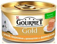 Консервы для кошек Gourmet Gold с уткой, морковью и шпинатом, кусочки в паштете, 85г