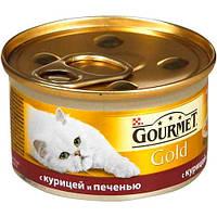 Консервы для кошек Gourmet Gold с курицей и печенью, 85г