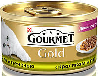 Консервы для кошек Gourmet Gold с кроликом и печенью, 85г