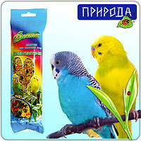 Колосок для хвилястих папуг Природа Фієста Мультивітамін