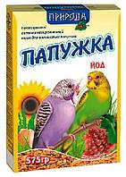 Корм для попугая Природа Папужка Йод, 575г