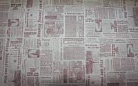 Крафт-бумага подарочная (для цветов) Газета на крафте 10 м/рулон