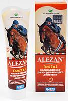 Гель Алезан 2в1 охлаждающе-разогревающего действия, для лошадей, 100 мл