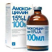 Инъекционный раствор Амоксициллин 15 %, 100 мл