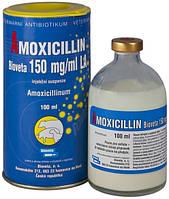 Инъекционный раствор Амоксициллин 15 % LA, суспензия, 100 мл